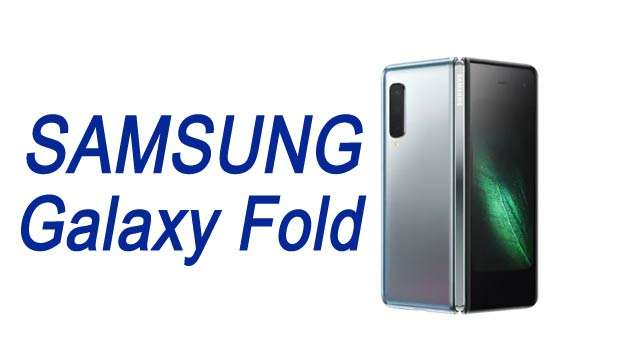 Samsung Galaxy Fold Pre Booking