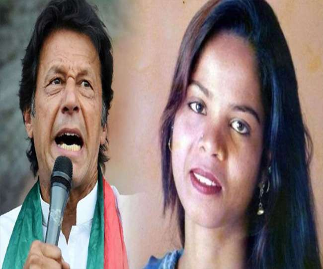 Asia Bibi Accused