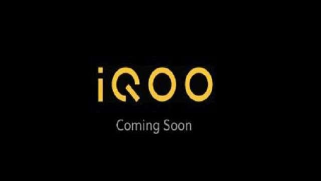 iQOO 3 Launch Date in India