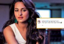 Sonakshi Sinha Twitter Account Deactivated News