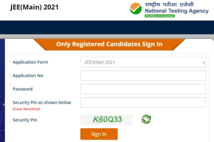 JEE Mains 2021 Admit Card Download