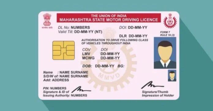 How to Apply for Duplicate Driving License Online