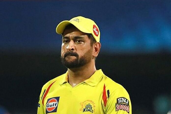 MS Dhoni fined for slow over rate